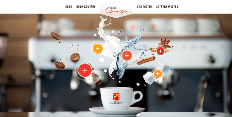 desain-website-kuliner-coffeecava