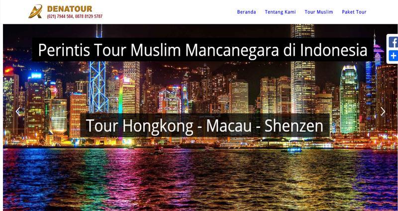 Dena Tour   Travel